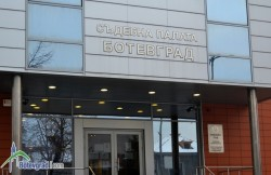 132-ма са осъдените от Районния съд в Ботевград през м.г.