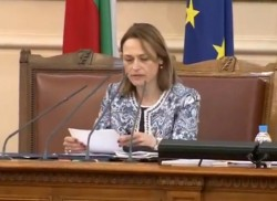"""Ива Митева от """"Има такъв народ"""" бе избрана за председател на 45-ото Народно събрание"""