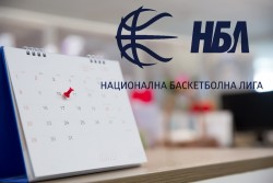 Датите на четвъртфинала Балкан - Берое