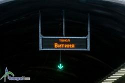"""От 0:00 до 5:00 часа тази нощ ще бъде ограничено движението от 35-ти до 30-ти км на АМ """"Хемус"""" в посока София"""