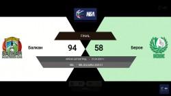 Балкан поведе в четвъртфинала с 1-0 след  убедителна победа над Берое