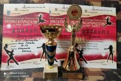 """Танцовите състави при читалището в Литаково с диплом """"Специално отличие"""" от фестивала """"Ритъмът в сърцето ми"""""""
