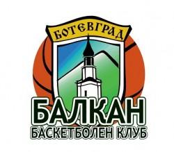 БК Балкан с апел  към отговорни фактори за допускане на публика