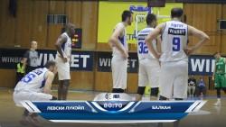 Левски Лукойл победи Балкан и дръпна с 1-0
