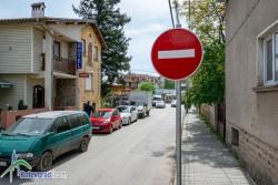 """Полиция контролира движението по еднопосочната част на улица """"Свобода"""""""