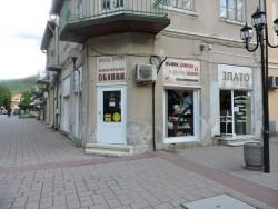 Магазин със съвременен дизайн в центъра на Етрополе