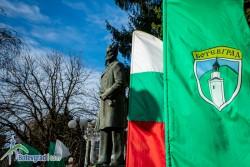 Община Ботевград отбелязва 145 години от гибелта на Христо Ботев и загиналите за свободата и независимостта на България