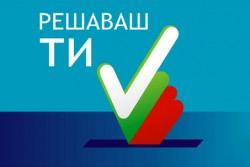 Вписване на избиратели в избирателния списък по настоящ адрес в изборите за народни представители на 11 юли 2021 г.