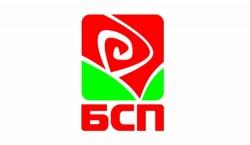 Листи на БСП за парламентарните избори на 11 юли