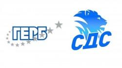 Коалиция ГЕРБ – СДС открива с концерт предизборната си кампания в Ботевград
