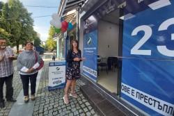 """""""Демократична България"""" даде старт на предизборната си кампания в Ботевград"""