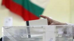 """Двама от листата на """"Демократична България"""" са заличени като кандидат-депутати"""