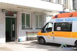 Мъж ударил служител на Спешна помощ в Ботевград