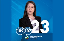 Кристина Касабова: Майчинството и педагогиката ме научиха, че когато те е грижа, има какво да направиш