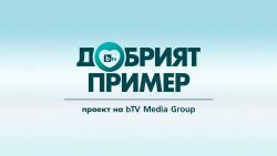 """Община Ботевград и BTV Media Group със съвместна инициатива за облагородяване на местността """"Боженишки Урвич"""""""