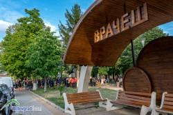 Протестът във Врачеш се отлага за 16 септември – четвъртък