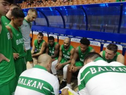 Балкан започна с победа предсезонната подготовка