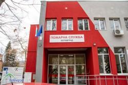 Поздравителен адрес от кмета Иван Гавалюгов до РСПБЗН – Ботевград