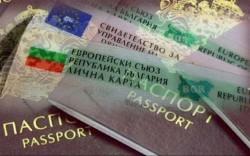 """На 16 септември звеното """"Български документи за самоличност"""" в РУ - Ботевград няма да обслужва граждани"""