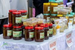 Базар на мед и пчелни продукти ще се проведе на 24-ти и 25-ти септември в Ботевград