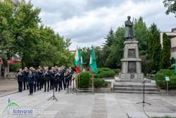 Празнуваме 113 години от обявяването на Независимостта на България