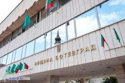 До 30 октомври се подават заявления за вписване в избирателните списъци