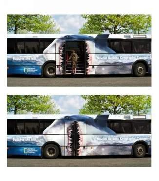 модерен автобус
