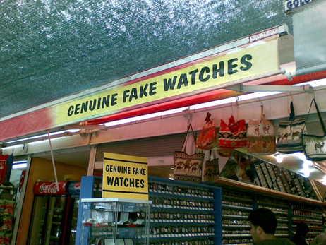още истински фалшиви часовници