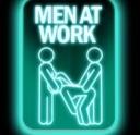Мъже на работа