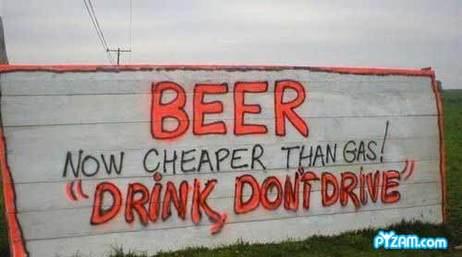 евтина бира