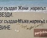 by:violin4i
