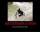 решителност