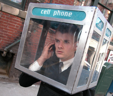 GSM кабинка