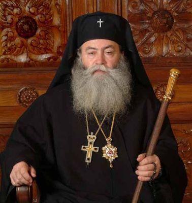 s1_s1s1MitropolitGavriil2cropped11 Всемирното Православие - Ловчанска епархия