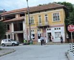 Музей на Етрополските зетьове