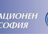 Информационна среща на Областен Информационен Център-София в Етрополе