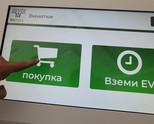 Проф. Олег Асенов: От 17 декември започва продажбата на електронните винетки от сайта bgtoll.bg