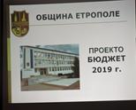 Община Етрополе предложи за обсъждане балансиран бюджет за 2019 г.