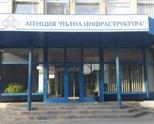 Утре се отварят офертите за строителен надзор при изграждането на 33 км от пътя Мездра - Ботевград