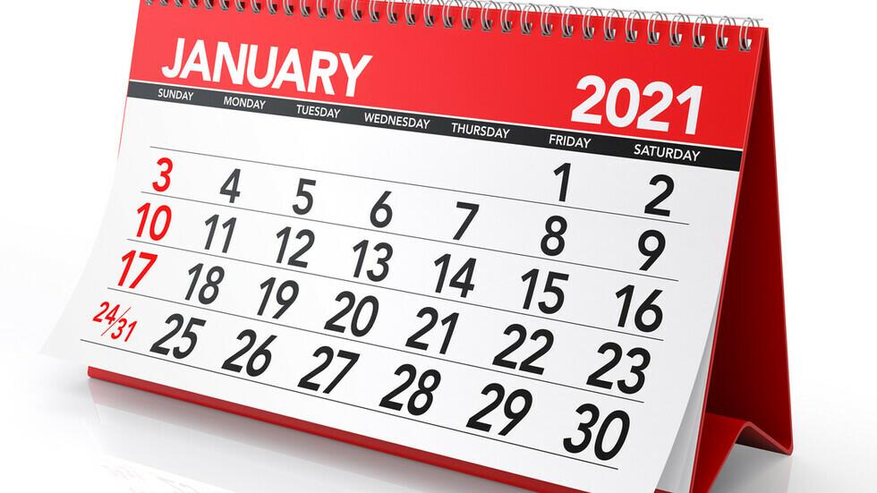 пин ап вход март 2021