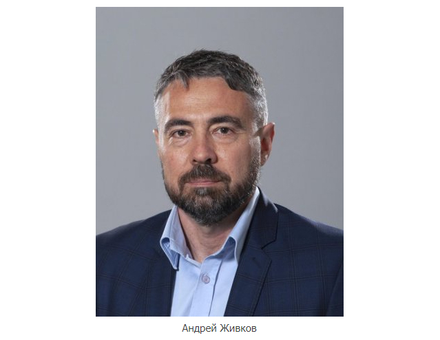 Botevgrad.com :: Служебният министър на енергетиката е роден в Ботевград  (Новини, Ботевград)